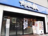 カラオケの鉄人 人形町店