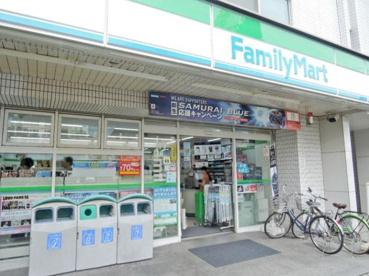 ファミリーマート曙橋店の画像1