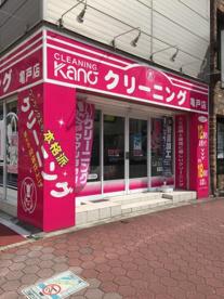 kanoクリーニング亀戸店の画像1