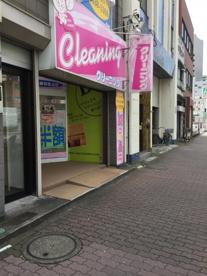 うさちゃんクリーニング七亀店の画像1