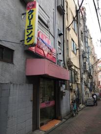 ホワイト急便亀戸駅前店の画像1