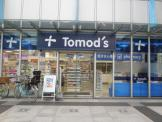 トモズ トルナーレ浜町店