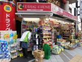 ドラッグ・オゾン 人形町店