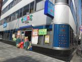 どらっぐぱぱす 日本橋浜町店
