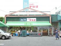 ハッピーテラダ 山科大塚店