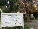 八千代台第6公園