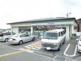 ファミリーマート 京都山科大宅店