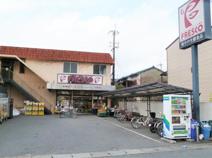 フレスコ 西野店