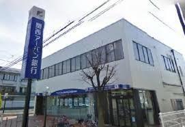 関西アーバン銀行 浅香山プラザの画像1