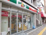 サンクス 両国亀沢店