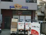 銀のさら 江東北店