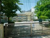 江東区立東川小学校