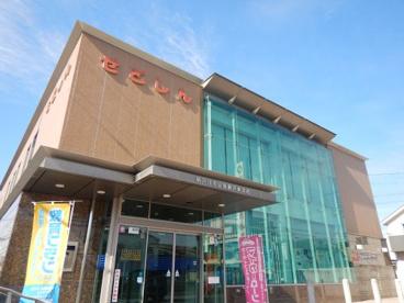 瀬戸信用金庫 瀬戸東支店の画像1