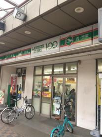 100円ローソン 亀戸2丁目店の画像1