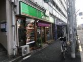 モスバーガー 幡ケ谷店