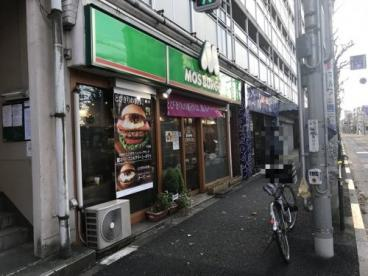 モスバーガー 幡ケ谷店の画像1
