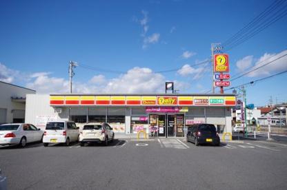 デイリーヤマザキ 瀬戸東赤重店の画像1