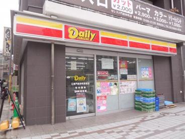 デイリーヤマザキ江東門前仲町駅前店の画像1