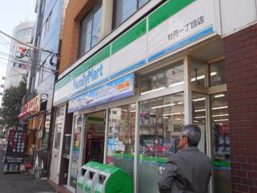 ファミリーマート牡丹一丁目店の画像1