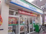 ファミリーマート牡丹三丁目店