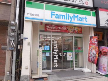 ファミリーマート門前仲町店の画像1