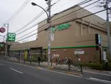 サミットストア 石神井公園店