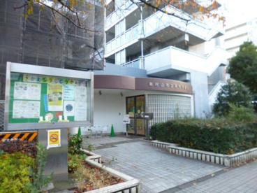 栄町児童館の画像1