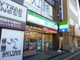 ファミリーマート久米川駅北口店