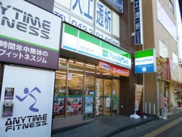 ファミリーマート久米川駅北口店の画像1