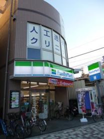 ファミリーマート久米川駅北口店の画像2