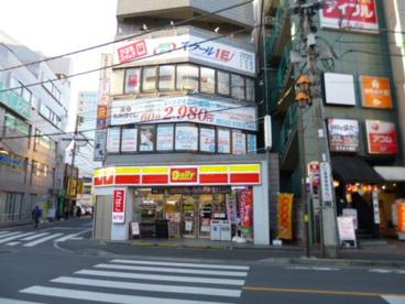 デイリーヤマザキ久米川駅前店の画像1