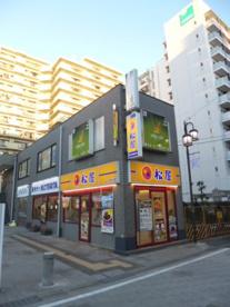 松屋久米川店の画像1