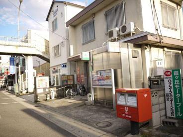 堺神石郵便局の画像1