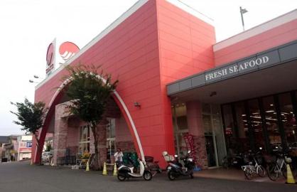山陽マルナカ 和泉店の画像1