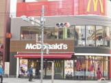 マクドナルド 両国西口店
