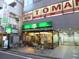 珈琲館久米川店