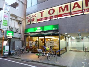 珈琲館久米川店の画像1