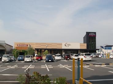 KOHYO 光明池店|SUPER MARKET KOHYOの画像1