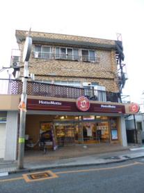 ほっともっと八坂駅前店の画像1