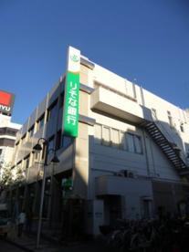 りそな銀行久米川支店の画像1