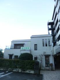 福田医院の画像1