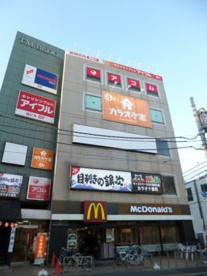 カラオケ家久米川店の画像1