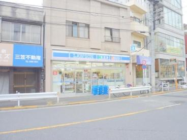 ローソン 新宿上落合店の画像1