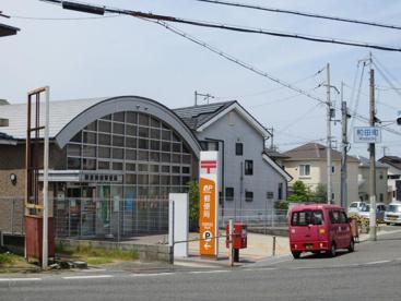 和泉和田郵便局の画像1