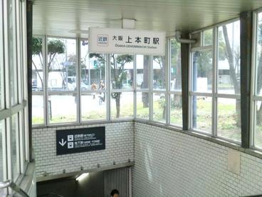 大阪上本町駅の画像1