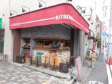 RITROVO (リトローボ)