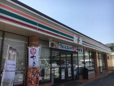 セブンイレブン 瀬戸西本地町店の画像1
