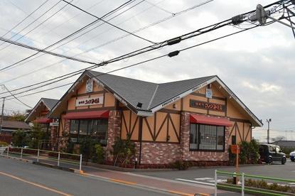 コメダ珈琲店 昭島店の画像1