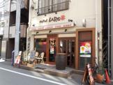 CAFFE LARGO (カフェ ラルゴ)