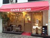 カフェ カルモ (CAFFE CALMO)